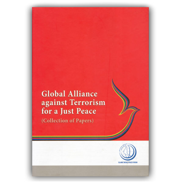 Global Alliance against Terrorism for Just Peace